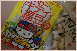 キティ福豆.jpg