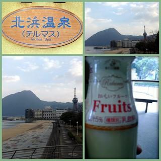 北浜テルマス.jpg