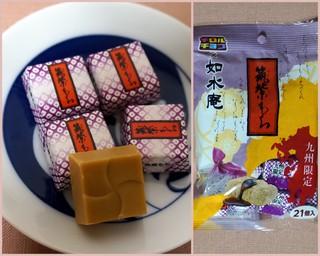 筑紫もちチロル.jpg
