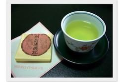 きつき茶.jpg